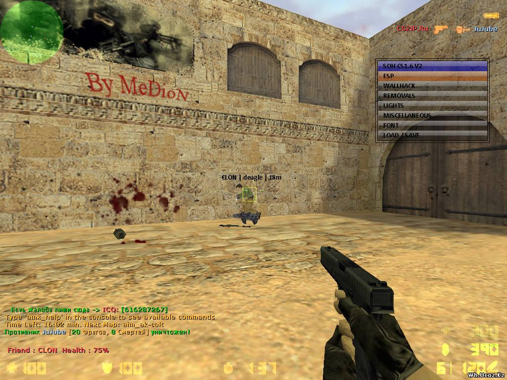 MyAC Server 1 6 7 » Защита: Counter-Strike 1 6 - cs плагины